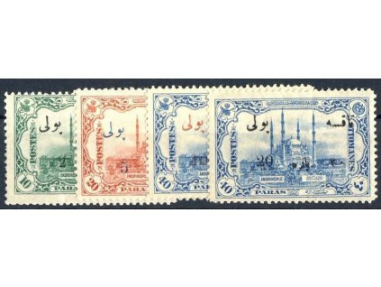 1914, 2Pa/10Pa-20Pa/40Pa doplatní série, * po nálepce