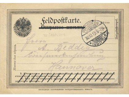 1915, Ruská dopisnice s přetiskem pro německou PP