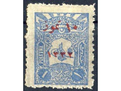 1916, 1Pia Znak s přetiskem, MiNr.385, * po nálepce