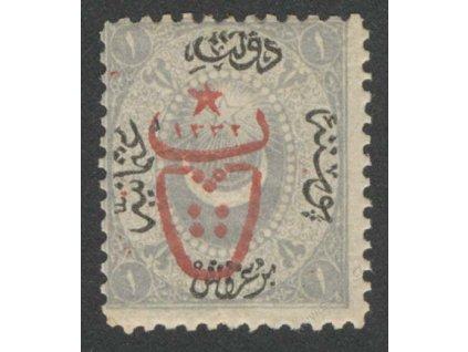 1917, (1) Ghr s přetiskem, MiNr.486, * po nálepce