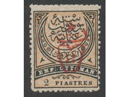 1917, 2Pia s přetiskem, MiNr.522, * po nálepce