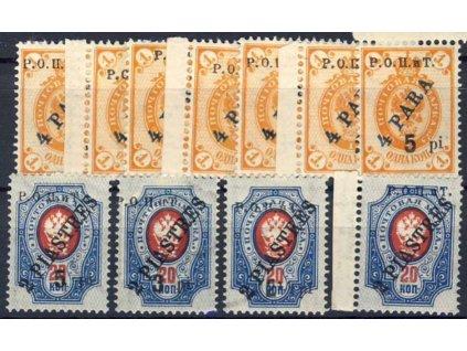 Bejrút, 1918, 11 ks známek, * po nálepce