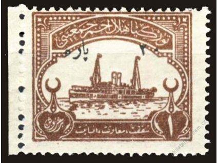 1918, 1Ghr Zwangszuschlagsmarken, MiNr.VI, **