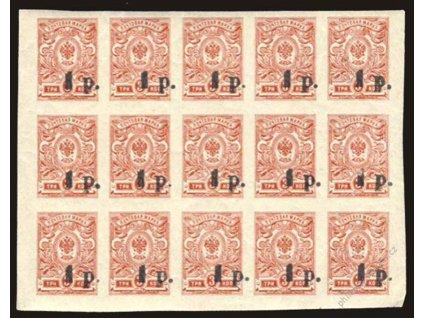 1918, Kuban-Gebiet (Jekaterinodar), 1R/3K Znak, **