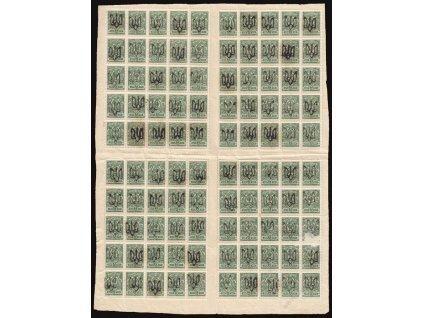 1918, 2K Znak, MiNr.9, ** , 100 kusový arch, vada