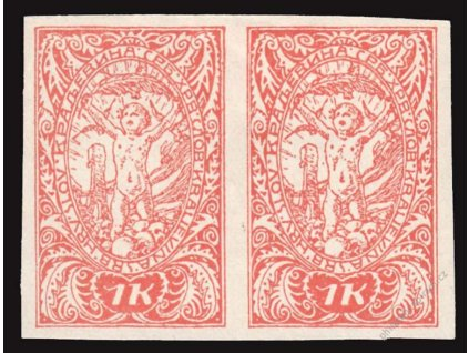 1919, 1Kr červená, nezoubkovaná 2páska, *