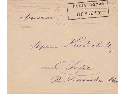1919, DR Sofia, dopis, vyplaceno v hotovosti, zasl. v místě