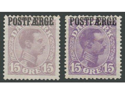 1919, 15Q Paketmarken, barvy, * po nálepce, skvrnky, dv