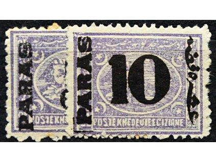 Egypt, 1879, 5Pa-10Pa série, * po nálepce