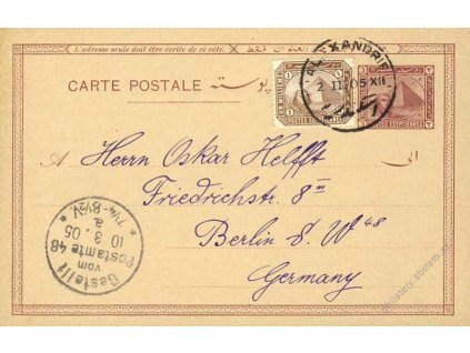 Egypt, 1905, DR Alexandrie, dopisnice