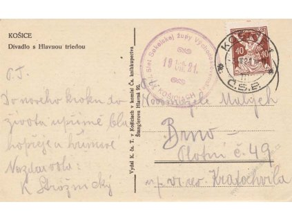 1921, Košice, I. Slet Sokolskej župy, pohlednice