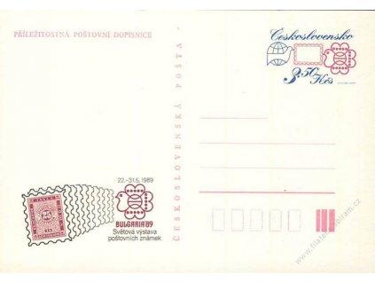 CDV 224 BULGARIA 89