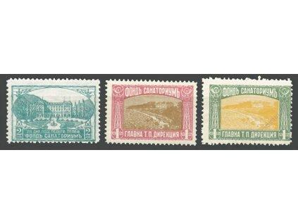 1925/31, 1-2L Zwangszuschlagsmarken, **