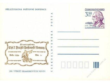 CDV 226 Krameriovy noviny