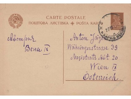 1926, DR Charkov, dopisnice zaslaná Vídně