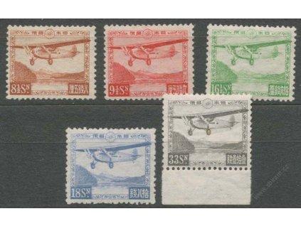 Japonsko, 1929/34, 8 1/2-33S letecké, */** , dv