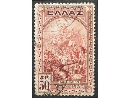 1930, 50Dr Missolonghi, razítkovaná