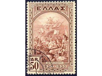 1930, 50Dr hnědá, MiNr.344B, razítkované