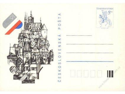 CDV 232 (1) Všeobecná Československá výstava