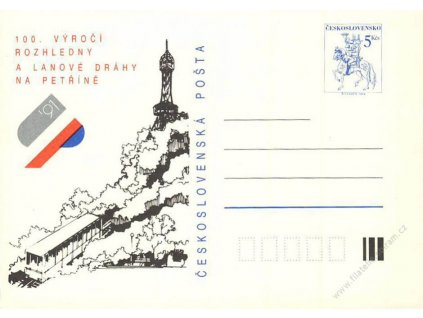 CDV 232 (2) Všeobecná Československá výstava