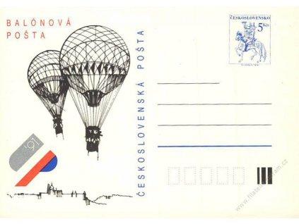 CDV 232 (3) Všeobecná Československá výstava