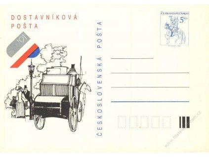 CDV 232 (4) Všeobecná Československá výstava