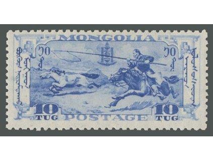 1932, 10T  Výjev, MiNr.58, **