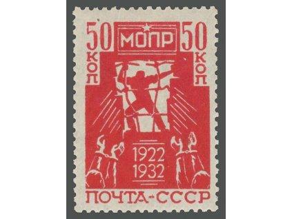 1932, 50K Pracující, MiNr.421, ** , výrobní zvrásnění papíru