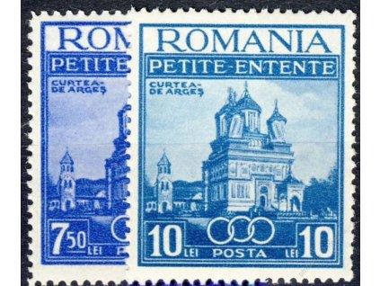 1937, 7.50-10L série Malá Dohoda, **