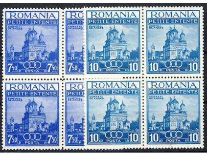 1937, 7.50-10L série Malá Dohoda, 4bloky, **