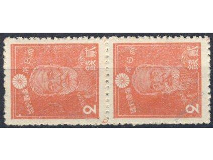 Japonsko, 1937, 2Y červená, 2páska, DZ, **