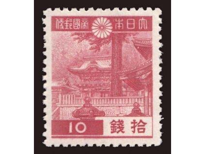 Japonsko, 1937, 10S Mausoleum, MiNr.262, **
