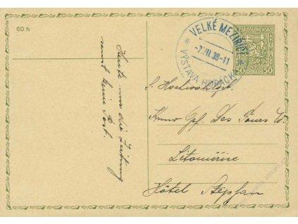 1938, Velké Meziříčí, Výstava Horácka, dopisnice