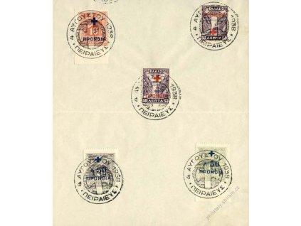 1938, Zwangszuschlagsmarken, pamětní list