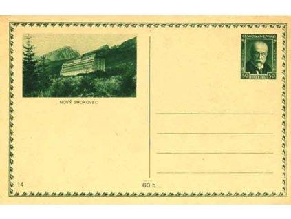 CDV 39 (14), Nový Smokovec