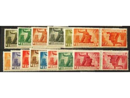 1945, 12-3000P série, protichůdné dvojice, **
