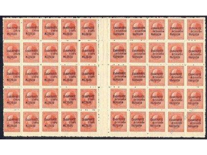 1945, 2L červená, 50 blok s 5 meziaršími, **