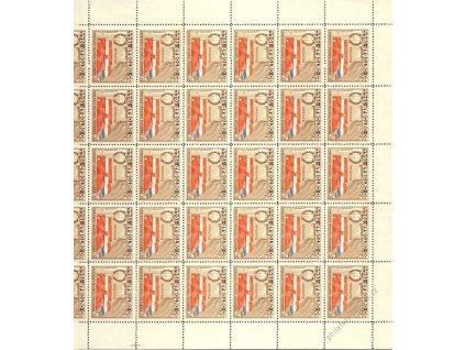 1945, 2Din Bělehrad, kompletní arch, MiNr.469, **