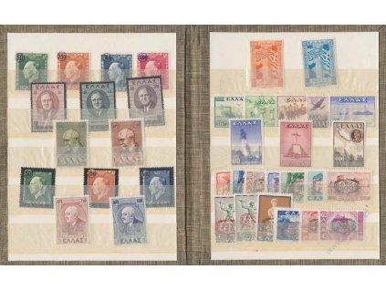 1945/47, ministerský dar k příležitosti UPU v Paříži 1947, **