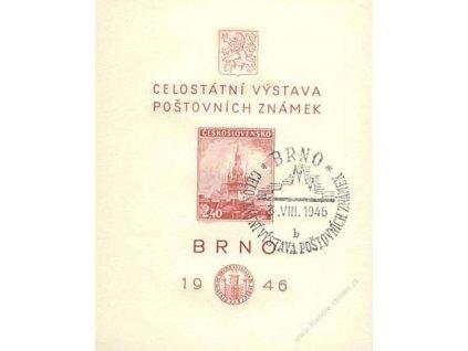 1946, FDC A 437 Výstava známek Brno, **
