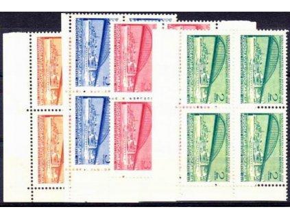 1948, 2-10Din série, 4bloky, **