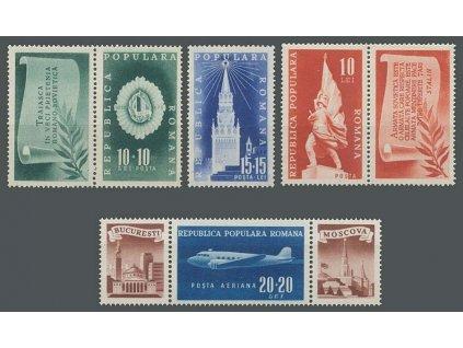 1948, 10-20L série Kongres, MiNr.1158-60, **