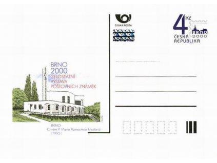 CDV 49 Brno 2000, Chrám Panny Marie