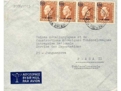 1947, DR Athens, let. dopis, zasl. do Čech