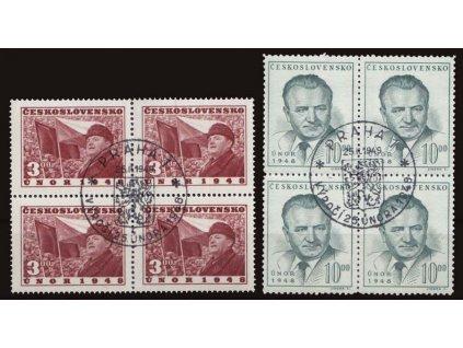 1949, FDC 500-501 Únorové události, razítko FDC, **