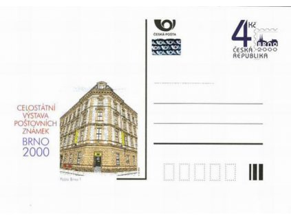 CDV 50 Brno 2000, Pošta Brno 1
