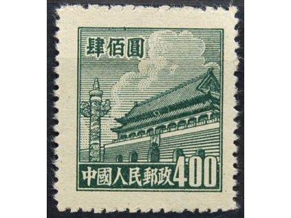 1950, 400Dolarů Palác, MiNr.63, (*)