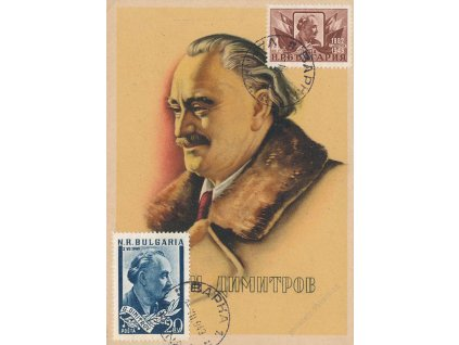 1950, Carte Maxima Dimitrov, razítko Varna