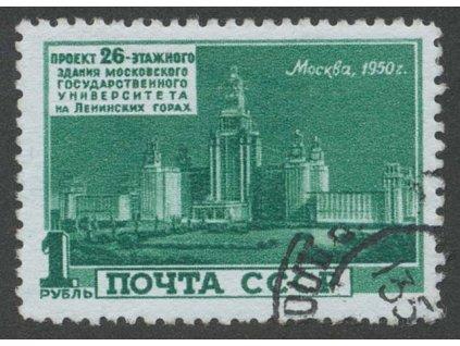 1950, 1R Výškové budovy, MiNr.1533, razítkované, dv