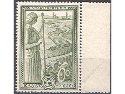 1951, 1600Dr Zemědělství, MiNr.585, **